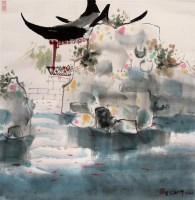 吴冠中 水乡 硬片 - 115966 - 中国书画、油画 - 2006艺术精品拍卖会 -收藏网