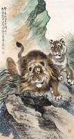 双狮 立轴 设色纸本 - 熊松泉 - 近现代书画 - 2006夏季书画艺术品拍卖会 -收藏网