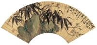 胡公寿(1823~1886)  梅竹双清 -  - 中国书画金笺扇面 - 2005年首届大型拍卖会 -收藏网