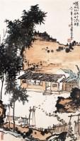 潘天寿(1897~1971)  堪欣山社竹添孙 -  - 近现代名家作品(二)专场 - 2005秋季大型艺术品拍卖会 -收藏网