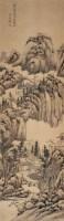 王孙耀(清)  浮岚暖翠 -  - 古代作品专场 - 2005秋季大型艺术品拍卖会 -收藏网