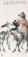 塞外五月 立轴 设色纸本 - 于志学 - 中国书画(一) - 2010年秋季艺术品拍卖会 -中国收藏网