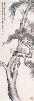 松寿图 - 140207 - 中国书画近现代名家作品 - 2006春季大型艺术品拍卖会 -收藏网