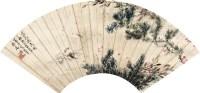 游鱼 设色纸本 扇片 - 陶焘 - 2011迎春书画大型拍卖会 - 2011迎春书画大型拍卖会 -收藏网