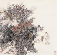 西郊闲居图 镜心 设色纸本 - 王明明 - 书画专场 - 2006年第2期精品拍卖会 -中国收藏网