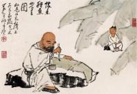 李可染(1907~1989)  怀素种蕉学书图 -  - 中国书画近现代名家作品 - 2005年首届大型拍卖会 -收藏网