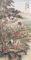 戈湘岚 八骏图 立轴 设色纸本 - 139885 - 海派书画专场 - 2006年秋季精品拍卖会 -收藏网