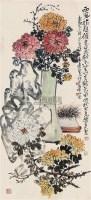 菊花 立轴 纸本 - 赵云壑 - 文物公司旧藏暨海外回流 - 2010秋季艺术品拍卖会 -收藏网