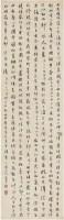 黎簡(1747〜1799)行書自作詩六首 -  - 中国书画古代作品专场(清代) - 2008年春季拍卖会 -中国收藏网