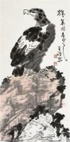 高瞻  立轴 设色纸本 - 李苦禅 - 中国书画一 - 2010秋季艺术品拍卖会 -收藏网