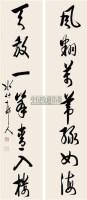 行书七言对 (二件) 屏轴 纸本 - 徐世昌 - 字画下午专场  - 2010年秋季大型艺术品拍卖会 -收藏网