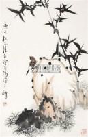 竹石雀 立轴 纸本 - 孙其峰 - 中国书画 - 2010年秋季书画专场拍卖会 -收藏网