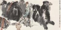 古道风情 镜心 设色纸本 - 杜滋龄 - 中国书画(二) - 2006春季拍卖会 -收藏网