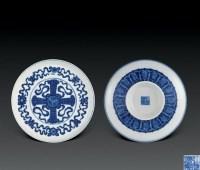 清乾隆 青花十字轩纹铜锣形洗(一对) -  - 瓷器杂项 - 2006年夏季拍卖会 -收藏网