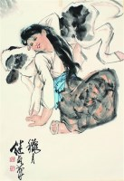 刘继卣 人物 - 刘继卣 - 中国书画  - 上海青莲阁第一百四十五届书画专场拍卖会 -收藏网