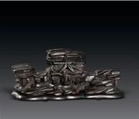 紫檀山子 -  - 文房清玩 历代名砚及案上雅玩专场 - 2008年秋季艺术品拍卖会 -中国收藏网