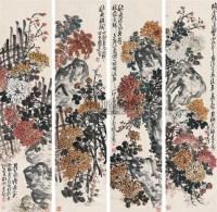 花卉 (四件) 四屏 纸本 - 赵云壑 - 字画下午专场  - 2010年秋季大型艺术品拍卖会 -收藏网