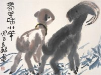 周昌谷      老羊和小羊 - 周昌谷 - 中国书画  - 2010浦江中国书画节浙江中财书画拍卖会 -收藏网