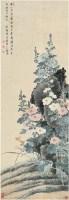 王武(1632〜1690)忠孝圖 -  - 中国书画古代作品专场(清代) - 2008年春季拍卖会 -中国收藏网