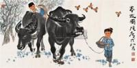 春牧图 镜心 设色纸本 - 张广 - 中国书画 - 第9期中国艺术品拍卖会 -收藏网