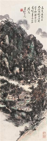 黄宾虹(1865~1955)  新安江图 -  - 中国书画近现代十位大师作品 - 2005年首届大型拍卖会 -收藏网