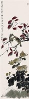 雀图 - 唐云 - 2010上海宏大秋季中国书画拍卖会 - 2010上海宏大秋季中国书画拍卖会 -收藏网