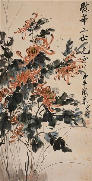 秋菊 镜心 设色纸本 - 118951 - 中国书画一 - 2010秋季艺术品拍卖会 -收藏网