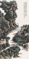 山水 立轴 设色纸本 - 119279 - 中国书画 - 第9期中国艺术品拍卖会 -收藏网