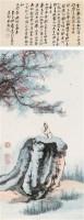 上将军与河山并寿 镜片 设色纸本 - 116070 - 中国近现代书画(一) - 2010秋季艺术品拍卖会 -收藏网