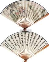 人物书法成扇 成扇 设色纸本 -  - 中国书画专场 - 2010年秋季艺术品拍卖会 -中国收藏网