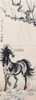 柳荫歇夏 (一件) 立轴 纸本 - 徐悲鸿 - 字画下午专场  - 2010年秋季大型艺术品拍卖会 -收藏网