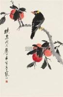 红柿八哥 立轴 设色纸本 - 江寒汀 - 中国近现代书画(二) - 2010秋季艺术品拍卖会 -中国收藏网