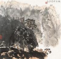 观瀑图 镜心 纸本设色 - 137122 - 中国当代书画 - 2010秋季艺术品拍卖会 -收藏网