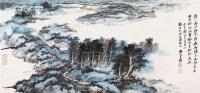 水村渔家 镜心 设色纸本 - 116070 - 中国书画夜场 - 2010秋季艺术品拍卖会 -收藏网