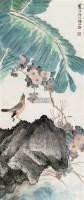 芭蕉小鸟 立轴 设色纸本 - 江寒汀 - 中国书画三 - 2010秋季艺术品拍卖会 -收藏网