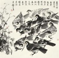 群鸽 镜心 设色纸本 - 王和平 - 中国书画 - 2010年秋季拍卖会 -收藏网