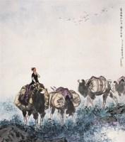 春风拂面伴我一路走 立轴 设色纸本 - 李山 - 中国书画 - 第54期书画精品拍卖会 -收藏网