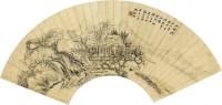 山水 扇面 纸本 -  - 扇面小品 - 2010秋季艺术品拍卖会 -收藏网