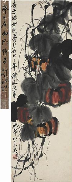齐白石   南瓜图 - 116087 - 中国书画近现代名家作品专场 - 2008年秋季艺术品拍卖会 -收藏网