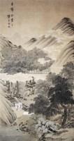 張    崟(1761 ~1829)  松山訪友圖 -  - 中国书画古代作品 - 2006春季大型艺术品拍卖会 -收藏网