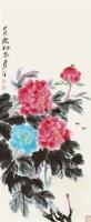 牡丹图 立轴 设色纸本 - 周彦生 - 国画 陶瓷 玉器 - 2010秋季艺术品拍卖会 -收藏网