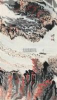 山水 立轴 设色纸本 - 116006 - 中国书画二·名家小品及书法专场 - 2010秋季艺术品拍卖会 -收藏网