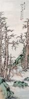 一睡千秋 立轴 设色纸本 - 袁培基 - 名家书画·油画专场 - 2006夏季书画艺术品拍卖会 -收藏网