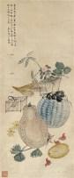 蔬果 立轴 纸本 - 陆恢 - 文物公司旧藏暨海外回流 - 2010秋季艺术品拍卖会 -收藏网