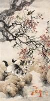 双猫戏鱼 立轴 设色纸本 - 柳滨 - 近现代书画 - 2006夏季书画艺术品拍卖会 -收藏网