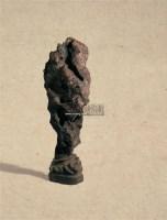 雅石清供 -  - 文房清玩 首届历代供石专场 - 2008年秋季艺术品拍卖会 -中国收藏网