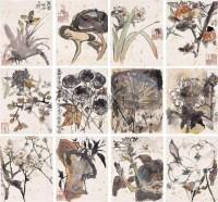 花卉 - 程十发 - 西泠印社部分社员作品 - 2006春季大型艺术品拍卖会 -收藏网