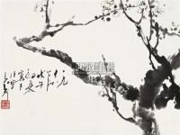 梅花 镜片 设色纸本 - 王子武 - 中国书画 - 2010秋季艺术品拍卖会 -收藏网