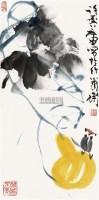 葫芦麻雀图 立轴 纸本设色 - 许麟庐 - 中国当代书画 - 2010秋季艺术品拍卖会 -收藏网