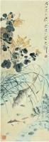 唐雲(1910〜1993)崖菊魚戲圖 -  - ·中国书画近现代名家作品专场 - 2008年春季拍卖会 -中国收藏网